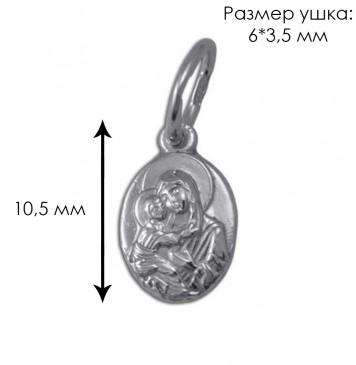 """Образ Божої Матері """"Володимирська"""" 3102"""