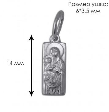 """Образ Пресв'ятої Богородиці """"Казанська"""" 3103"""