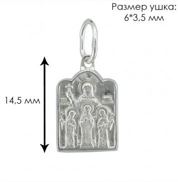 Пресвятая Троица 3112