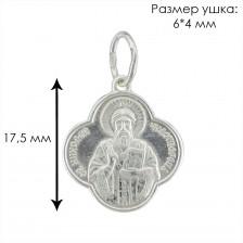 Святой Николай Чудотворец 3114