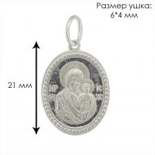 "Образ Божої  Матері ""Казанська"" 3118"