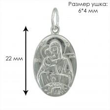 """Образ Божией Матери """"Почаевская"""" 3119"""