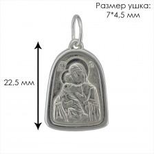 """Образ Божией Матери """"Утоли мои печали"""" 3128"""
