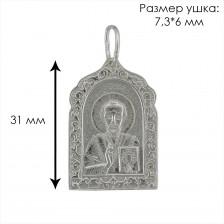 Святой Николай Чудотворец 3148