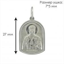 Святой Николай Чудотворец 3151