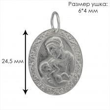 """Образ Пресвятой Богородицы """"Млекопитательница"""" 3168"""