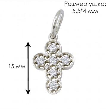 Серебряный крест c камнями 3206
