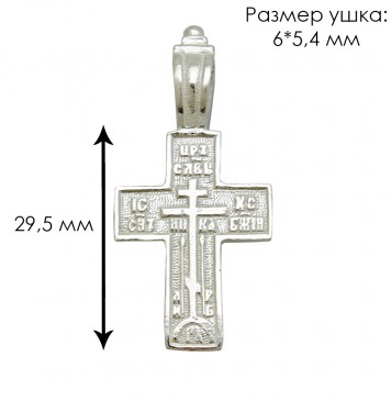 Серебряный Крест 3209
