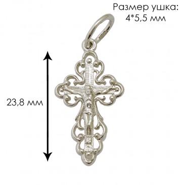 Серебряный крест с Распятием 3213