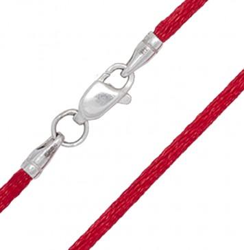 Гладкий шелк Красный 2.0 мм с серебряной застежкой 6103