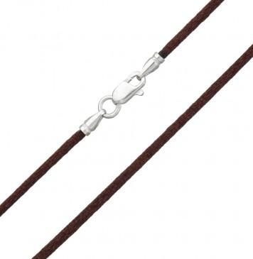 Гладкий шелк  Коричневый 2.0 мм с серебряной застежкой 6109