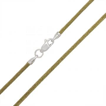 Гладкий шелк цвета Хаки 2.0 мм с серебряной застежкой 6116