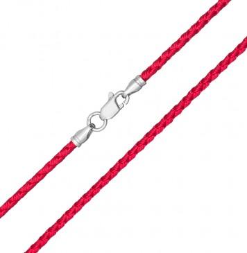 Плетеный шелк Малиновый(09) 2.5 мм с серебряной застежкой 6206