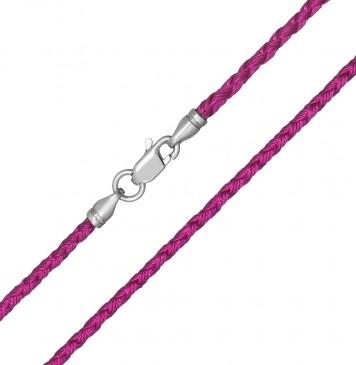 Плетеный шелк Малиновый(11) 2.5 мм с серебряной застежкой 6207