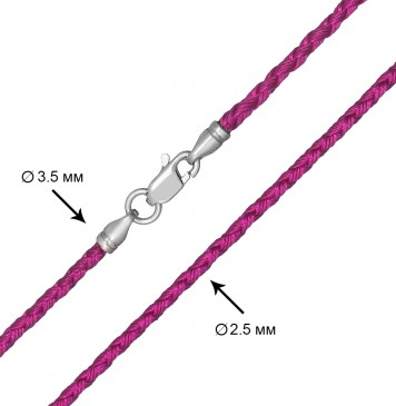 Плетеный шелк Малиновый 2.5 мм с серебряной застежкой 6207