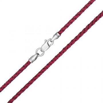Плетеный шелк Бордовый 2.5 мм с серебряной застежкой 6208