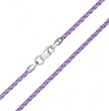 Плетеный шелк Сиреневый(13) 2.5 мм с серебряной застежкой 6210