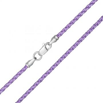 Плетеный шелк Сиреневый 2.5 мм с серебряной застежкой 6210