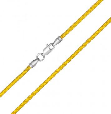 Плетеный шелк Желтый(17) 2.5 мм с серебряной застежкой 6213