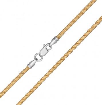 Плетеный шелк Желтый(16) 2.5 мм с серебряной застежкой 6214
