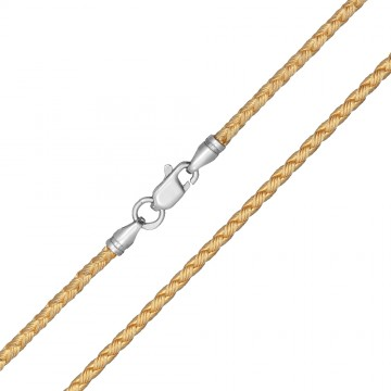 Плетеный шелк Желтый 2.5 мм с серебряной застежкой 6214