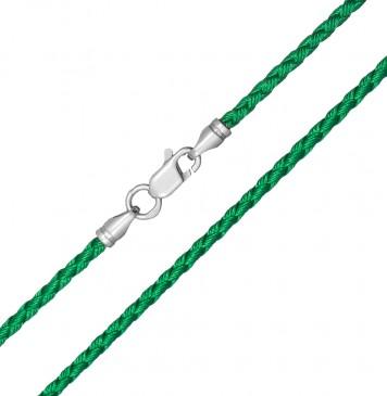 Плетеный шелк Зеленый(24) 2.5 мм с серебряной застежкой 6218