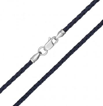 МиланСиний2,5Плетеный шелк Синий 2.5 мм с серебряной застежкой 6220