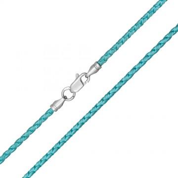 Плетеный шелк Бирюзовый 2.5 мм с серебряной застежкой 6221