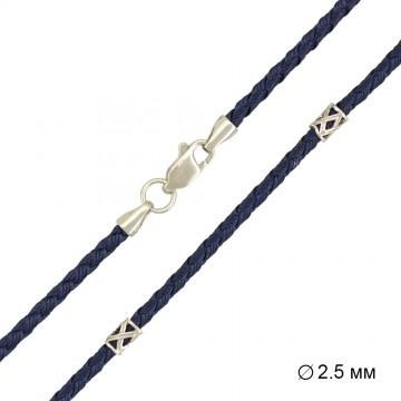 Плетеный шелк Синий 2.5 мм с серебряными вставками и замком 6229