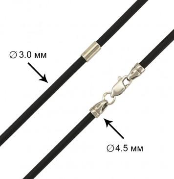 Каучук Черный 3.0 мм с серебряной застежкой 6362-4