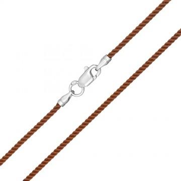 Крученый шелк Коричневый(33) 2.0 мм с серебряной застежкой 6427