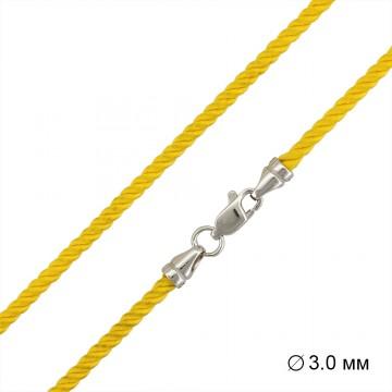 Крученый шелк Желтый 3.0 мм с серебряной застежкой 6453