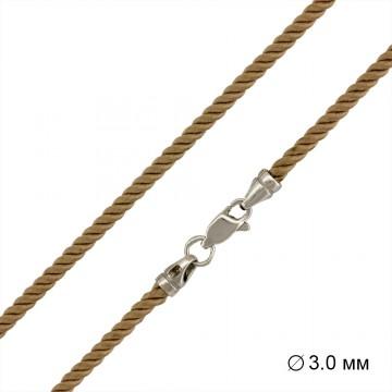 Крученый шелк Бежевый 3.0 мм с серебряной застежкой 6456