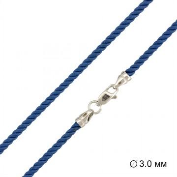 Крученый шелк Синий 3.0 мм с серебряной застежкой 6461