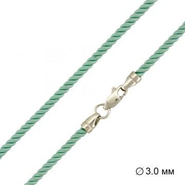Крученый шелк Мятный 3.0 мм с серебряной застежкой 6466