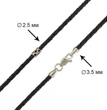 Чорна плетена шкіра діаметром 2,5 мм зі срібною застібкою та вставками 6505