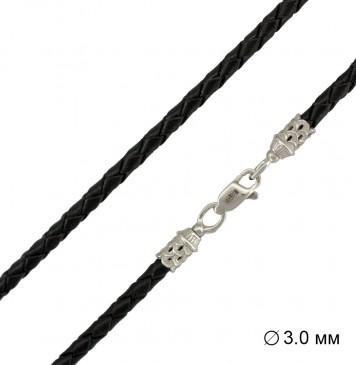 Плетеная кожа Черная 3.0 мм с серебряной застежкой 6538-4