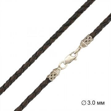Плетеная кожа Черно-Коричневая 3.0 мм с серебряной застежкой 6538-4k