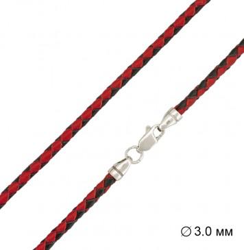 Плетеная кожа Черно-Красная 3.0 мм с серебряной застежкой 6539-4kr