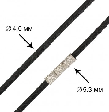 Плетеная кожа Черная 4.0 мм с серебряным замком-Закрутка 6549-4
