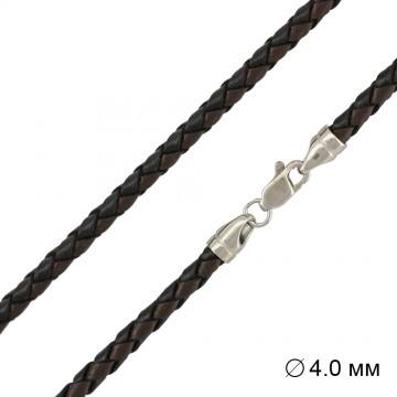 Плетеная кожа 4.0 мм | Черно-Коричневая | с серебряной застежкой 6551-4k
