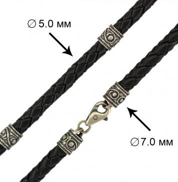 Черная | Плетеная кожа 5.0 мм | с серебряными вставками и замком 6553-4