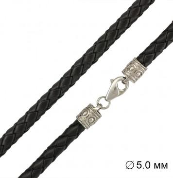 Черная | Плетеная кожа 5.0 мм | с серебряным замком 6558-4