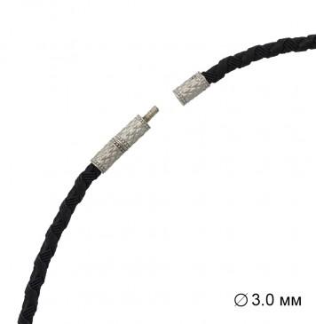 Плетеный шелк Черный 3.0 мм с серебряным замком-Закруткой 6752