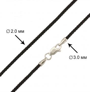 Плетеный шелк Черный 2.0 мм с серебряной застежкой 6801