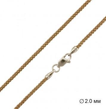 Плетеный шелк Бежевый 2.0 мм с серебряной застежкой 6804
