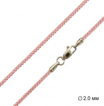 Плетеный шелк Розовый 2.0 мм с серебряной застежкой 6806