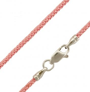 Плетеный шелк Розовый 2.0 мм с серебряной застежкой 6807