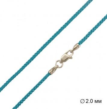 Плетеный шелк Голубой 2.0 мм с серебряной застежкой 6810