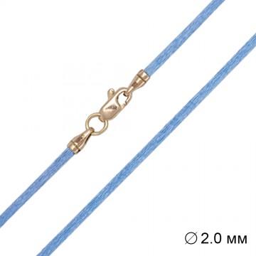 Гладкий шелк Голубой 2.0 мм с золотой застежкой z6106-K